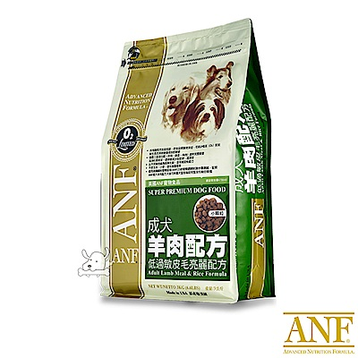 ANF 愛恩富 成犬羊肉配方 犬糧 15kg X 1包