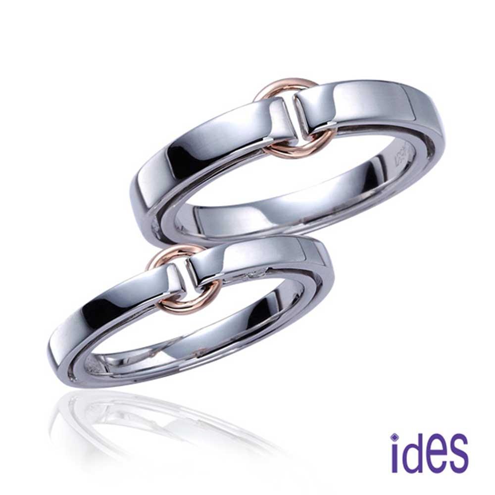 ides愛蒂思 永恆之戀系列情人對戒/結婚對戒