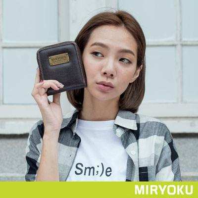 MIRYOKU-經典復古皮革系列-率性拉鍊式短夾-深啡