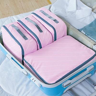 iSFun旅行專用 斜紋防水收納四入袋 2色可選