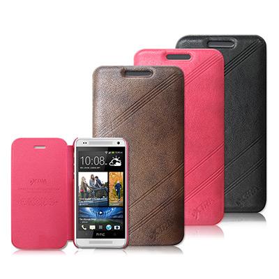 VXTRA-HTC-One-mini-M4-復刻皮革系列-側翻薄型皮套
