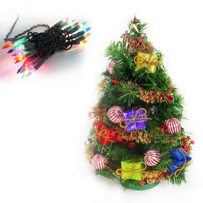糖果禮物盒30cm裝飾聖誕樹+20燈樹燈串