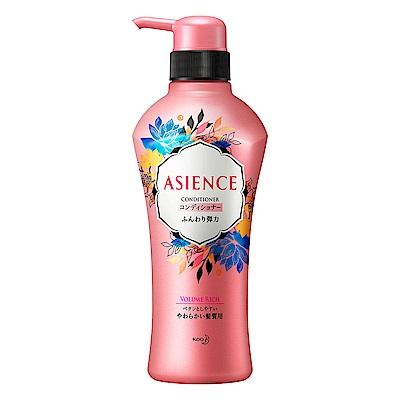 Asience 阿姬恩絲 水感輕蓬型潤髮乳 (450ml)