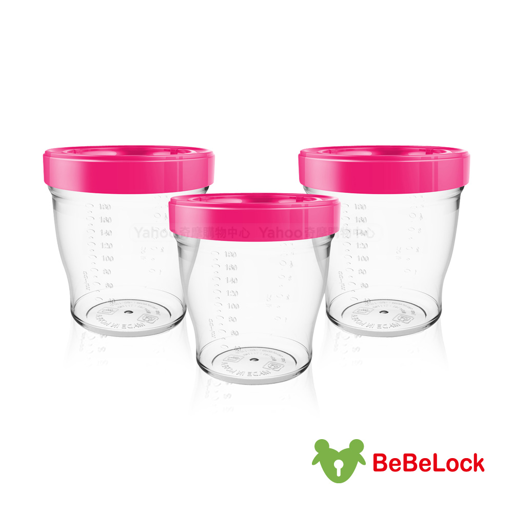 BeBeLock Tritan儲存杯(3入/180ml)(桃紅)