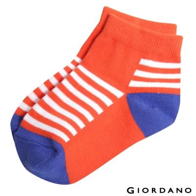 GIORDANO童裝條紋撞色短襪-39-藍-橘白條紋