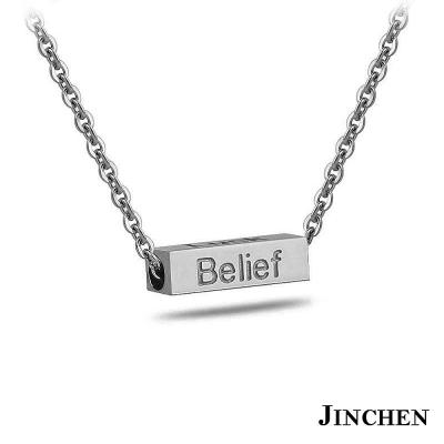 JINCHEN 白鋼四方許願項鍊-銀色
