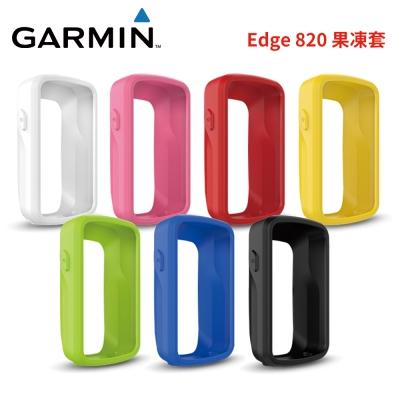 GARMIN Edge 820 果凍套