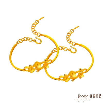 J code真愛密碼金飾 浪漫花嫁純金成對手鍊 約5.94錢