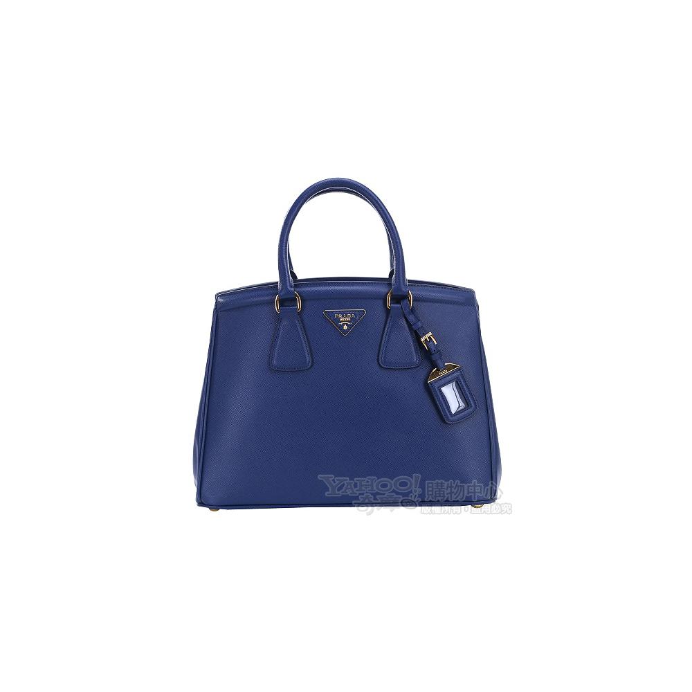 PRADA SAFFIANO Lux 藍色防刮牛皮手提包