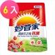 妙管家-抗菌洗衣精補充包2000g(6入/箱) product thumbnail 1