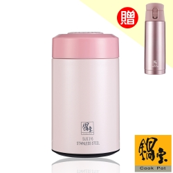 鍋寶 #316燜燒罐+保溫杯(粉+粉紅) EO-SVP3654PSVC3645P