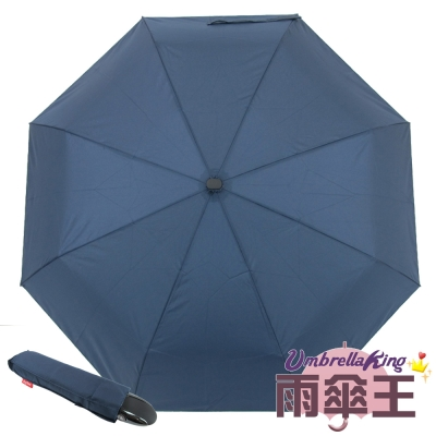 雨傘王-BIGRED 史塔克-自動開收折傘-素面深藍
