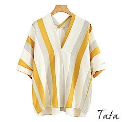 百搭V領條紋上衣 共三色 TATA