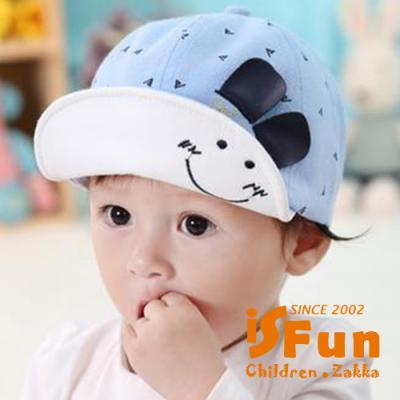 iSFun 微笑耳朵 四季兒童棒球帽 藍