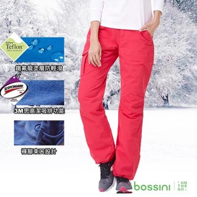 bossini女裝-(網路款)多功能防風雪褲-2亮桃紅