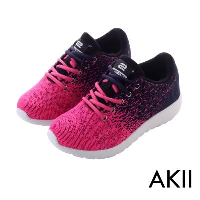 AKII韓國空運-韓國空運飛線編織內增高6公分休閒鞋-粉藍