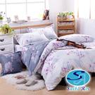 沙比瑞爾Saebi-Rer-花境夢語 台灣製活性柔絲絨雙人六件式床罩組