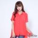 Victoria 短反摺袖傘狀襯衫-女-粉橘 product thumbnail 1