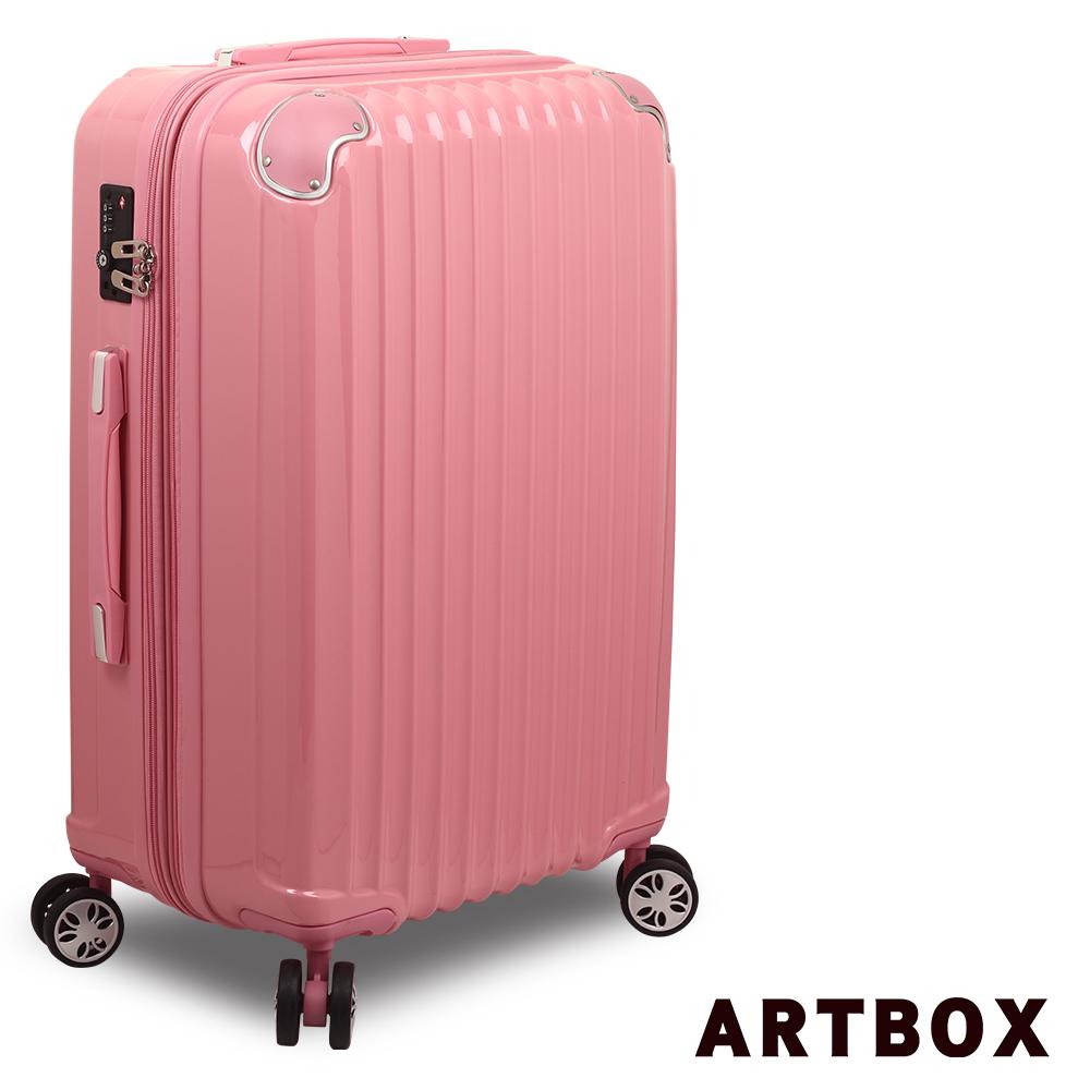 ARTBOX-綺麗冒險20吋PC鏡面可加大旅行/行李箱(粉紅)