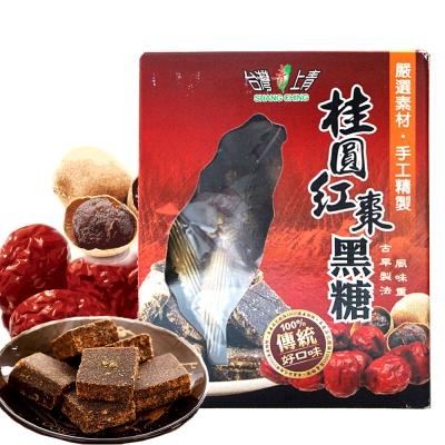 台灣上青 古早製法蔗香黑糖塊-桂圓紅棗(180g)