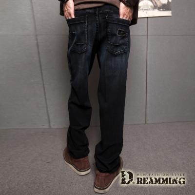 Dreamming 漸層刷色口袋伸縮中直筒牛仔褲
