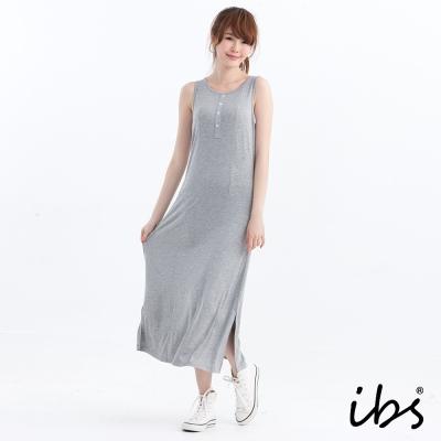 ibs素色垂墬感開岔長版背心洋裝-灰