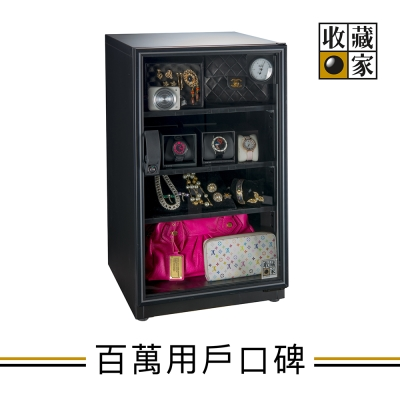 收藏家實用型全功能電子防潮箱 AD-88S