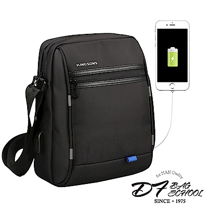 DF BAGSCHOOL - 商務行動專屬USB側背包斜背包