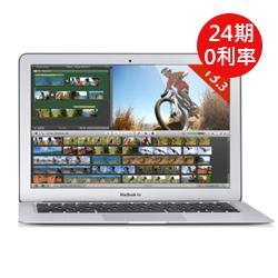 MacBook Air 13吋 i5 雙核心 256GB