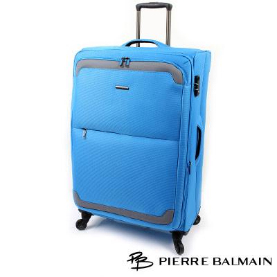 PB皮爾帕門-28吋 羽量級商務TSA密碼箱-精銳藍