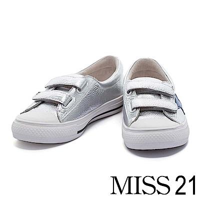 休閒鞋 MISS 21 個性星星造型全真皮魔鬼氈厚底休閒鞋-銀