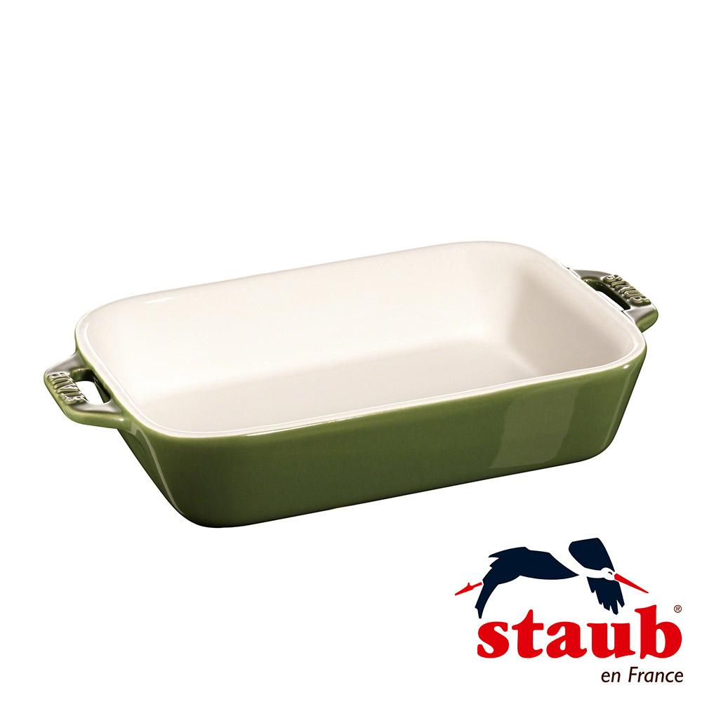 法國Staub雙把長型烤盤20x16cm羅勒綠8H