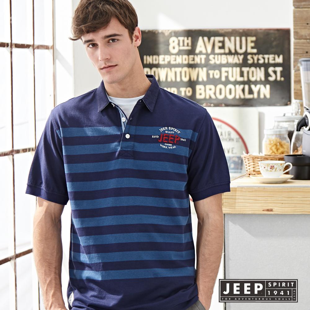 JEEP 經典海洋風撞色條紋短袖POLO衫 (藍色)