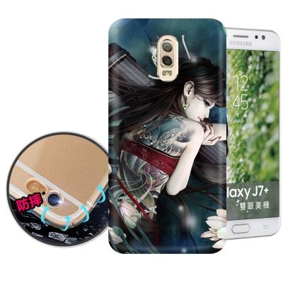 張小白授權 Samsung Galaxy J7+ 古典奇幻插畫 滿版空壓保護殼(...