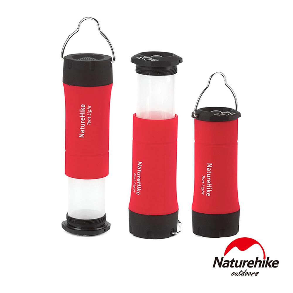 Naturehike三段式多功能省電LED手電筒 帳棚燈 營地燈 紅色-急