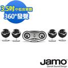 福利品 丹麥Jamo 家庭劇院環繞喇叭系統 360 S35 HCS