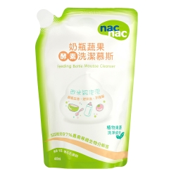 nac nac 奶瓶蔬果酵素洗潔慕斯補充包 600ml