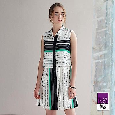 ILEY伊蕾 字母印花假兩件式襯衫洋裝(白)