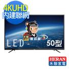HERAN禾聯 50型 護眼低藍光4K內建聯網LED液晶顯示器 HD-504KS1