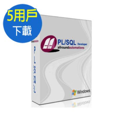PL/SQL Developer 5用戶授權 (下載)