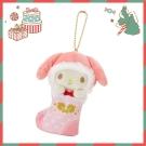 Sanrio SANRIO明星聖誕小鎮系列聖誕襪造型玩偶吊鍊(美樂蒂)