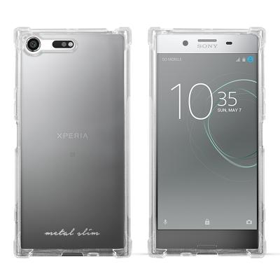 Metal-Slim SONY Xperia XZ Premium 強化防摔抗震...