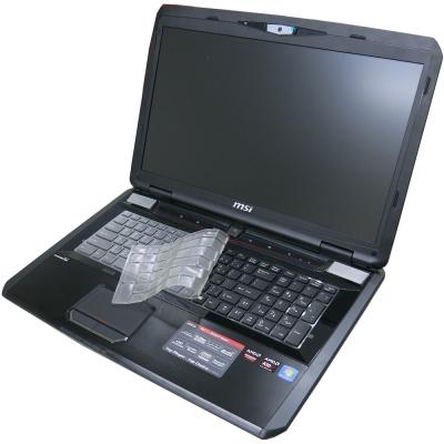 Ezstick MSI GX70 專用 高級TPU鍵盤保護膜