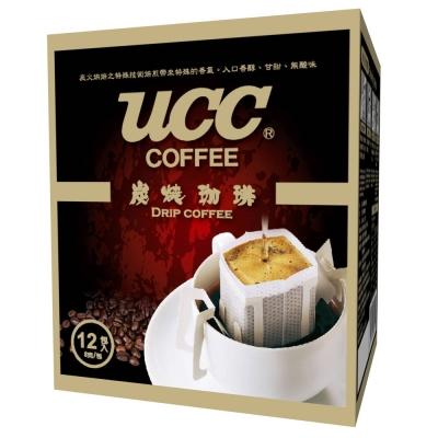UCC 炭燒濾掛式咖啡(8gx12入)