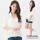 【 TOP GIRL】胸前口袋造型襯衫-米白