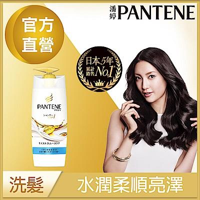 極緻潘婷水潤順滑修護洗髮乳450ML