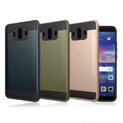 VXTRA高仿金屬拉絲紋理 華為 HUAWEI Mate  10 雙料手機殼