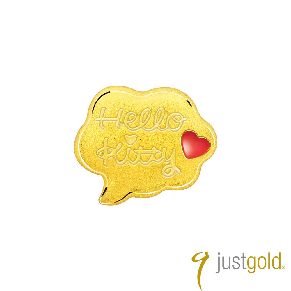 鎮金店Just Gold Kitty Bear-Hello 黃金單耳耳環