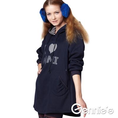 Gennie's奇妮 經典我愛媽咪連帽秋冬哺乳上衣(GN024)