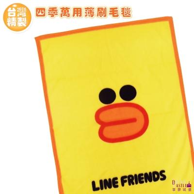 享夢城堡 薄刷毛毯75x100cm-LINE FRIENDS Sally莎莉-黃